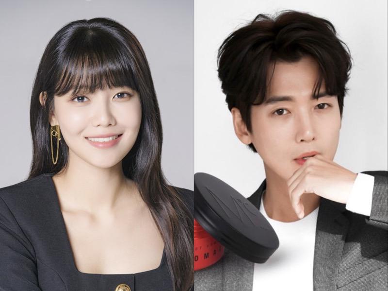 Sooyoung SNSD Rutin Konsultasi Akting dengan Jung Kyung Ho