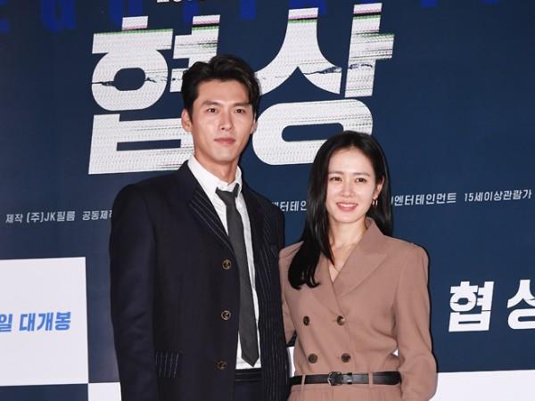 Son Ye Jin Dapat Tawaran Main Drama Bareng Hyun Bin