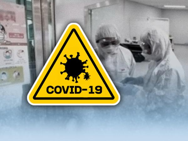 Kasus Virus Corona di Korea Selatan Telah Mencapai 1.595 Kasus dan 13 Meninggal Dunia