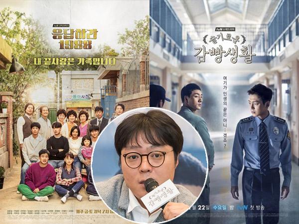 Bocoran Proyek Terbaru Sutradara Drama Seri 'Reply' dan 'Prison Playbook'