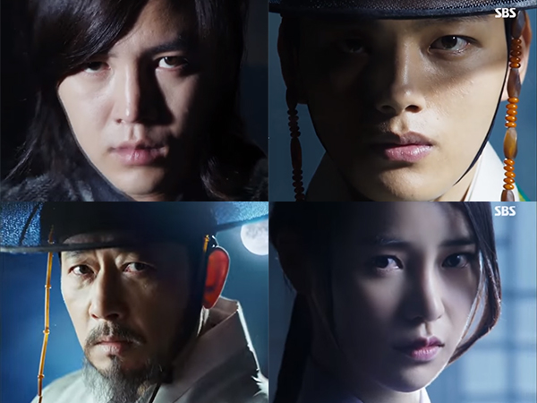 Jang Geun Suk, Yeo Jin Goo, dan Pemain Lainnya Beri Tatapan Misterius di Teaser 'Daebak'
