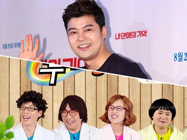 Siap Luncurkan Season 4, Siapa Saja MC yang Bakal Tampil di  'Happy Together'?