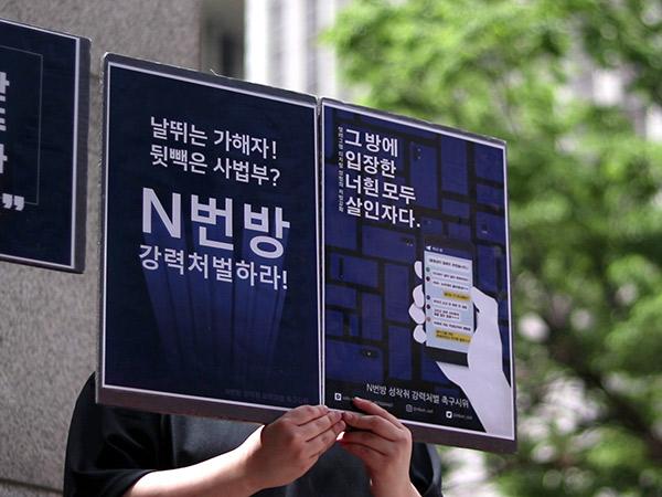 Korsel Darurat Hukuman Berat Bagi Pelaku Kejahatan Seksual, Hakim Kasus Nth-Room Jadi Sorotan