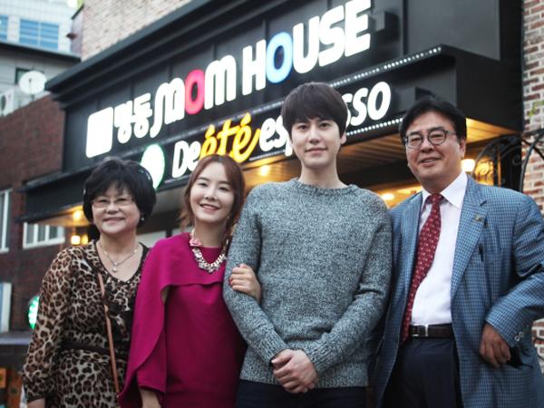 Rumah Penginapan Milik Kyuhyun Super Junior Diduga Dijalankan Secara Ilegal?