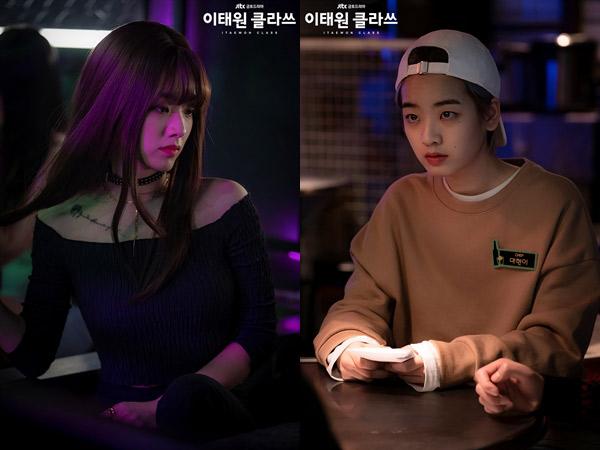 Transformasi Lee Joo Young Jadi Transgender di Drama 'Itaewon Class' Tuai Pujian