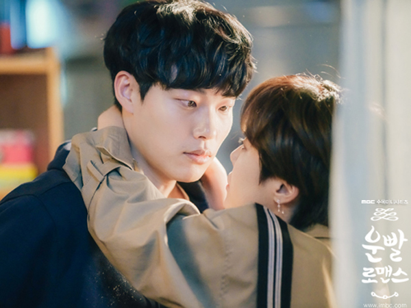Ryu Jun Yeol Ungkap Cerita di Balik Adegan Ciumannya dengan Hwang Jung Eum di 'Lucky Romance'