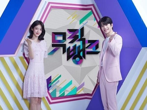 KBS Kembali Melaporkan 'Music Bank in Dubai' Belum Tentu Dibatalkan