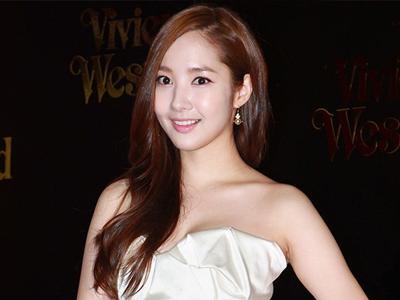 Park Min Young Akan Kembali Dengan Drama Terbaru!