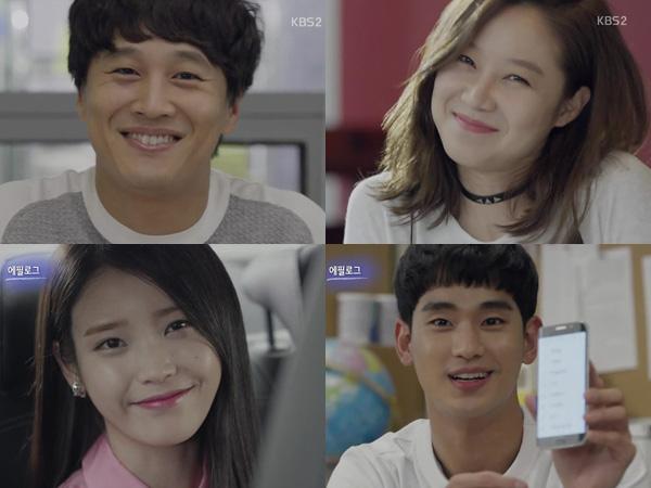 Drama KBS 'Producer' akan Tayangkan Episode Spesial Keseruan di Balik Layar
