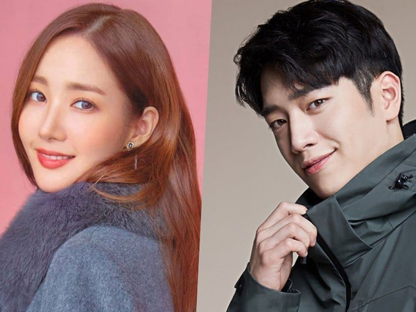 Park Min Young dan Seo Kang Joon Dikonfirmasi Akan Bintangi Drama JTBC