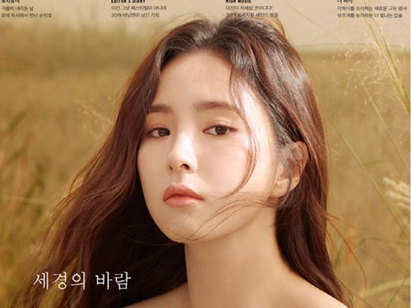 Shin Se Kyung Ungkap Sifat Baik Cha Eunwoo di Lokasi Syuting Drama