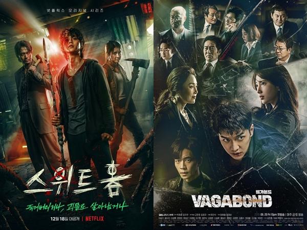 5 Drama Korea Dengan Biaya Produksi Termahal (Part 2)