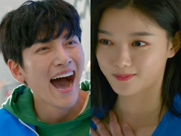 'Backstreet Rookie' Bakal Jadi Drama yang Super Gokil