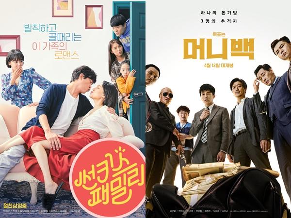 5 Film Korea yang Dibintangi Park Hee Soon, Wajib Nonton!