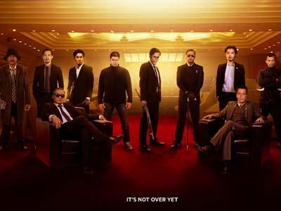 Wow, 'The Raid 2: Berandal' Masuk Peringkat 11 Box Office Amerika!