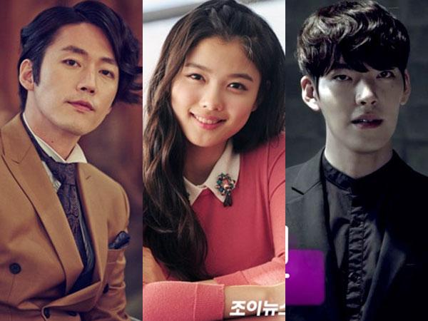 Kim Woo Bin, Jang Hyuk & Kim Yoo Jung Tunjukkan Aksi Mereka Untuk 'Love Cell'