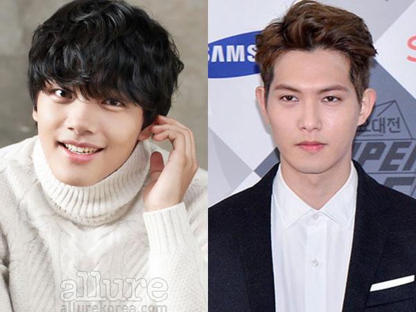 Yeo Jin Goo & Lee Jong Hyun Sama-sama Dapatkan Peran Utama 'Orange Marmalade'?