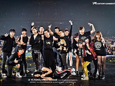 Artis dan CEO YG Entertainment Donasikan 1,6 Miliar Untuk Pasien Jantung