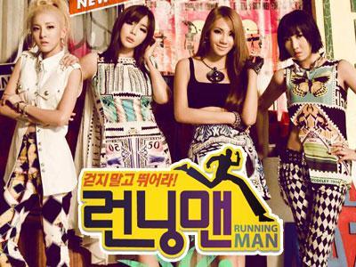 2NE1 Pilih Tampil di Running Man Untuk Comeback Variety Show Mereka