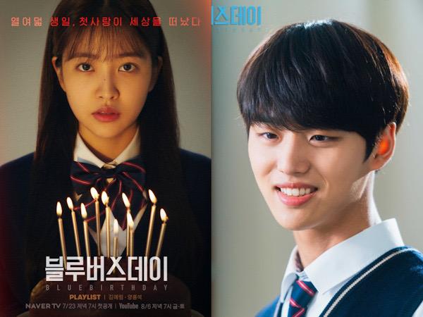 Yeri Red Velvet Ketakutan Atas Kematian Hongseok PENTAGON di Poster Web Drama 'Blue Birthday'