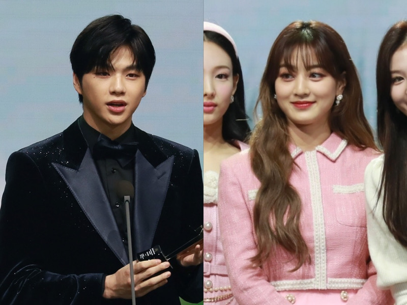 Momen Pertama Kang Daniel dan Jihyo TWICE Hadiri Acara Bareng Pasca Putus