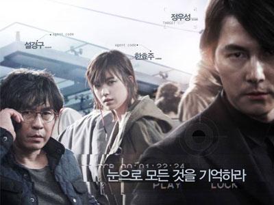 Cold Eyes Kalahkan Pacific Rim di Box Office