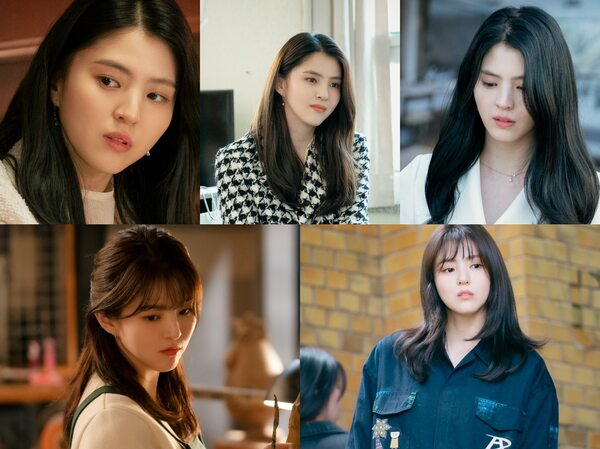 5 Perubahan Gaya Han So Hee di Drama Korea