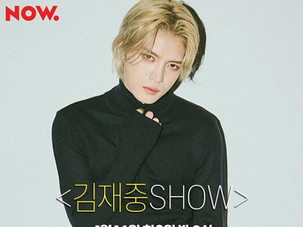 Jaejoong Akan Lakukan Siaran di NAVER NOW Selama 3 Hari Berturut-turut