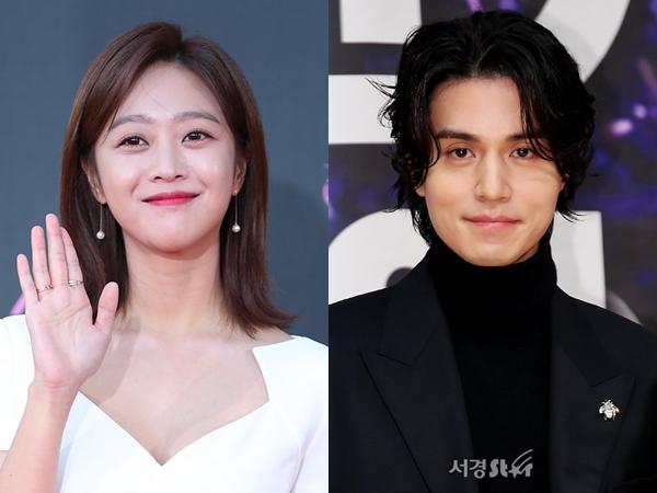 Jo Bo Ah Diincar Jadi Calon Pendamping Lee Dong Wook di Drama Terbaru tvN
