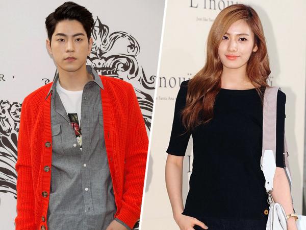 Agensi Rilis Pernyatan Soal Rumor Pacaran Hong Jong Hyun dan Nana After School
