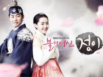 'Goddes of Fire Jung Yi' Sukses Jadi Drama Harian No.1 Minggu ini