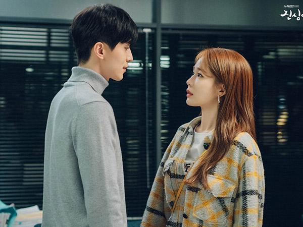 Bikin Baper, Dua Adegan Romantis Ini Jadi Favorit Lee Dong Wook dan Yoo In Na di 'Touch Your Heart'