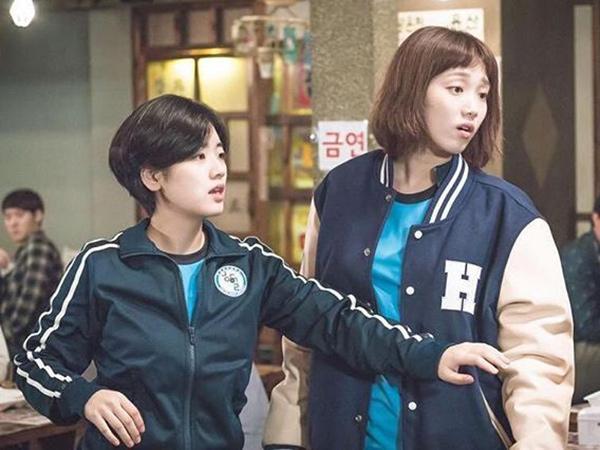 Lee Sung Kyung Tunjukkan Dukungan untuk Lee Joo Young di Drama 'Times'