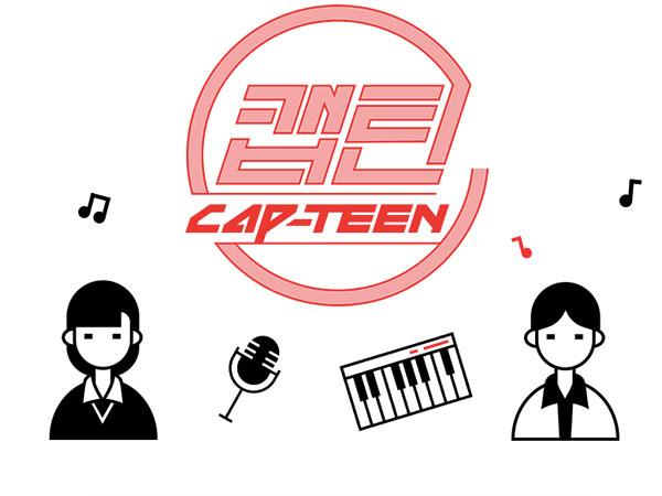 Mnet Siap Luncurkan Program Audisi Baru 'CAP-TEEN'