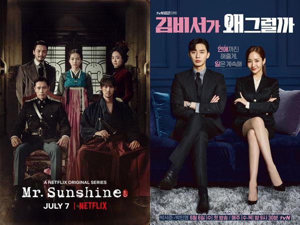 'Mr. Sunshine' Berhasil Kalahkan 'Secretary Kim' Jadi Drama Paling Diperbincangkan Minggu Ini