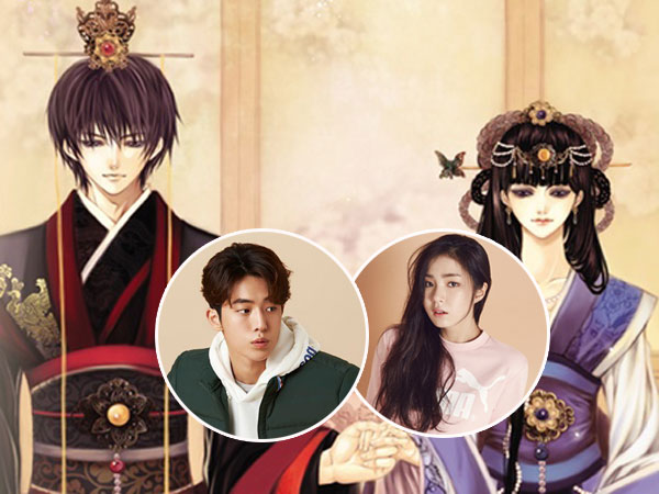 Gaet 4 Bintang Populer, Inilah Jadwal Syuting Perdana Drama TvN 'Bride of the Water God'