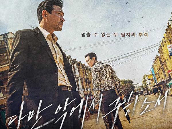 Pimpin Box Office, Film Korea Deliver Us From Evil Tembus 1,5 Juta Penonton