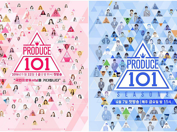 'Produce 101' Siap Hadirkan Konsep Baru, Kolaborasi dengan AKB48?