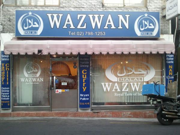 Yuk Berkunjung ke 'Wazwan' Salah Satu Restoran Halal di Korea Selatan