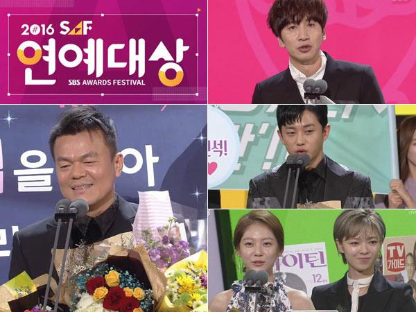 Park Jin Young Hingga Jungyeon TWICE, Inilah Para Artis Peraih Piala 'SBS Entertainment Awards 2016'