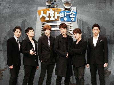 Shinhwa Broadcast Tetapkan Tanggal Comebacknya Tanpa Salah Satu Member?