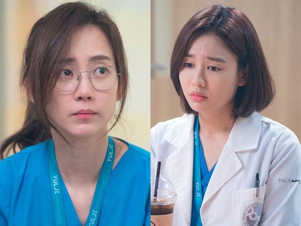 Shin Hyun Bin dan Ahn Eun Jin Hadapi Situasi Menegangkan di Episode Baru 'Hospital Playlist 2'