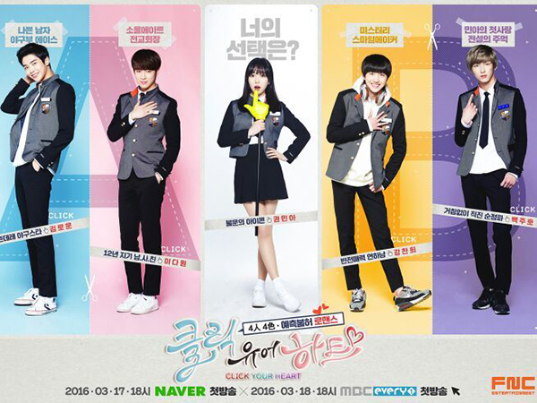 Dibintangi Para Artis FNC Entertainment, Ini Fakta Menarik Web Drama 'Click Your Heart'
