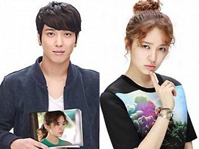 Yonghwa CN Blue Tak Bisa Lepaskan Pandangannya Dari Yoon Eun Hye