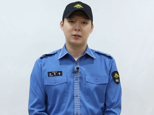 Akhirnya Selesai Wajib Militer, Yoochun JYJ Tunjukan Rasa Penyesalan Pada Fans