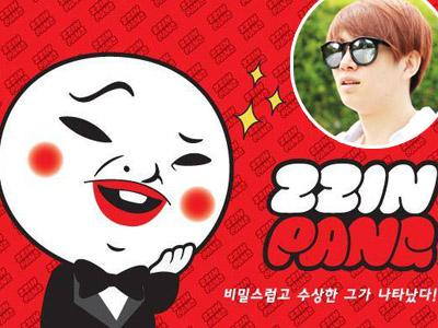 Heechul SuJu Kini Resmi Punya Karakter Webtoon Sendiri!