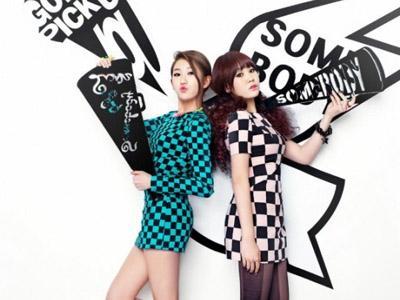 Comeback dengan Konsep Enerjik, 15& Parodikan 3 Juri SBS K-Pop Star!