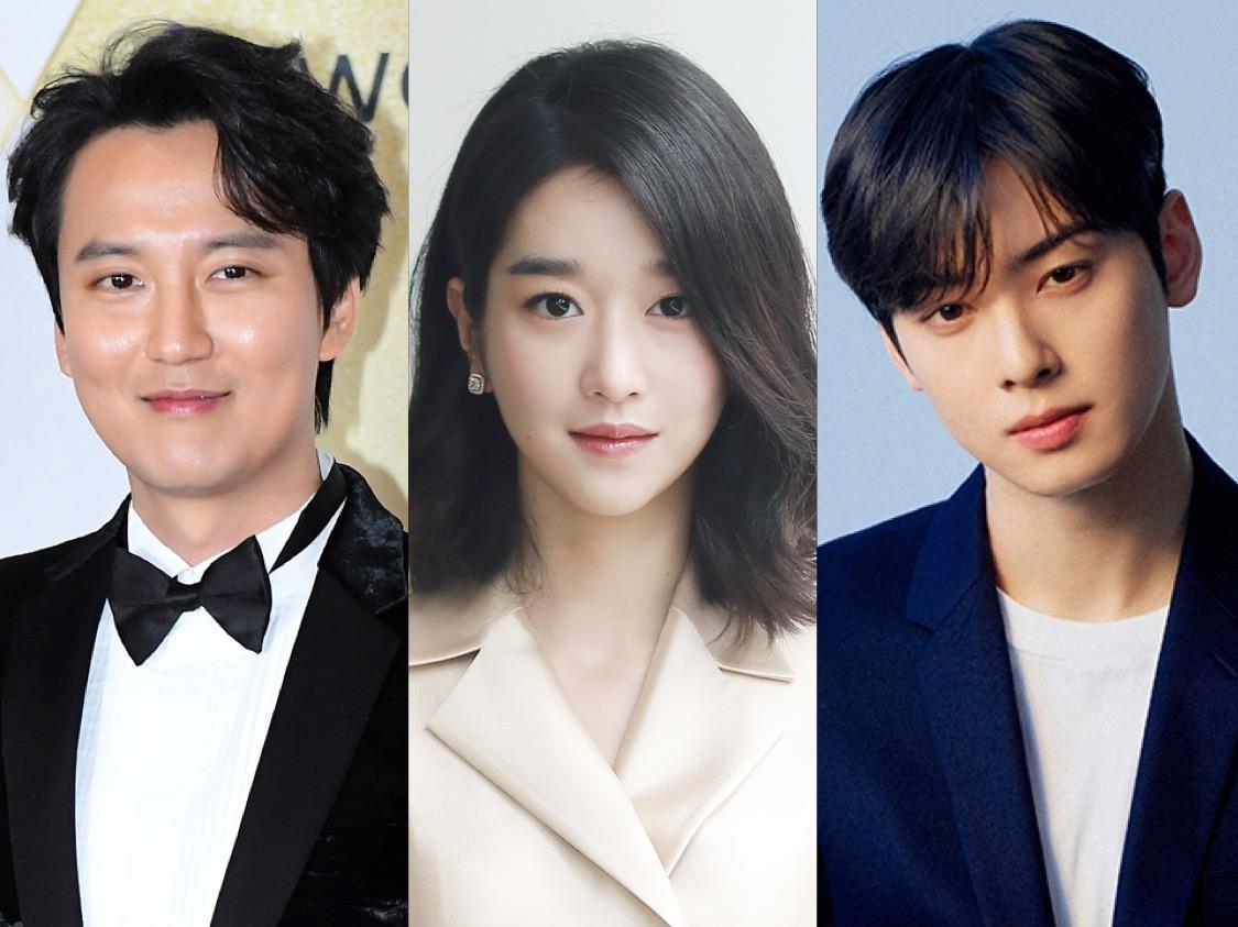 Kim Nam Gil Terima Tawaran Drama Island, Bagaimana Seo Ye Ji dan Cha Eunwoo?