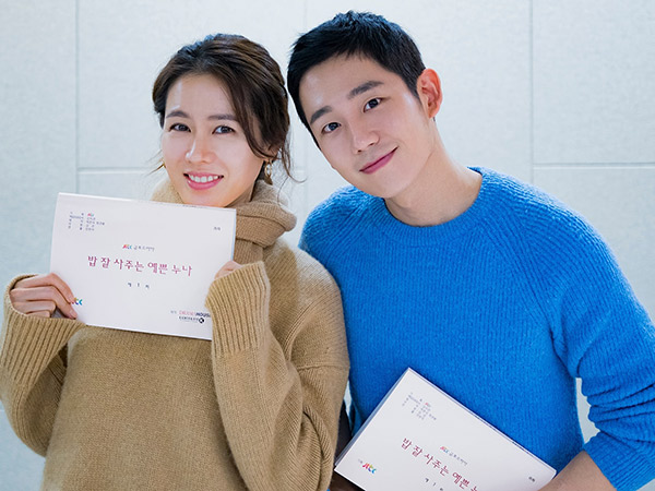 Jung Hae In Siap Jadi Pasangan Manis Son Ye Jin di Drama Terbaru JTBC 'Pretty Noona'