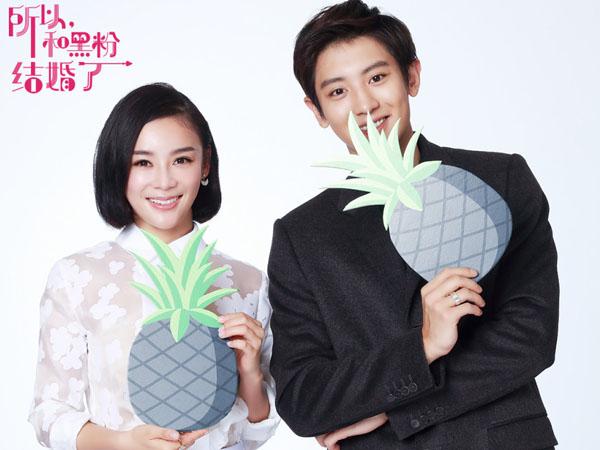 Chanyeol EXO dan Yuan Shan Shan Sumbang Suara Merdunya Untuk OST Film 'So, I Married the Anti-Fan'